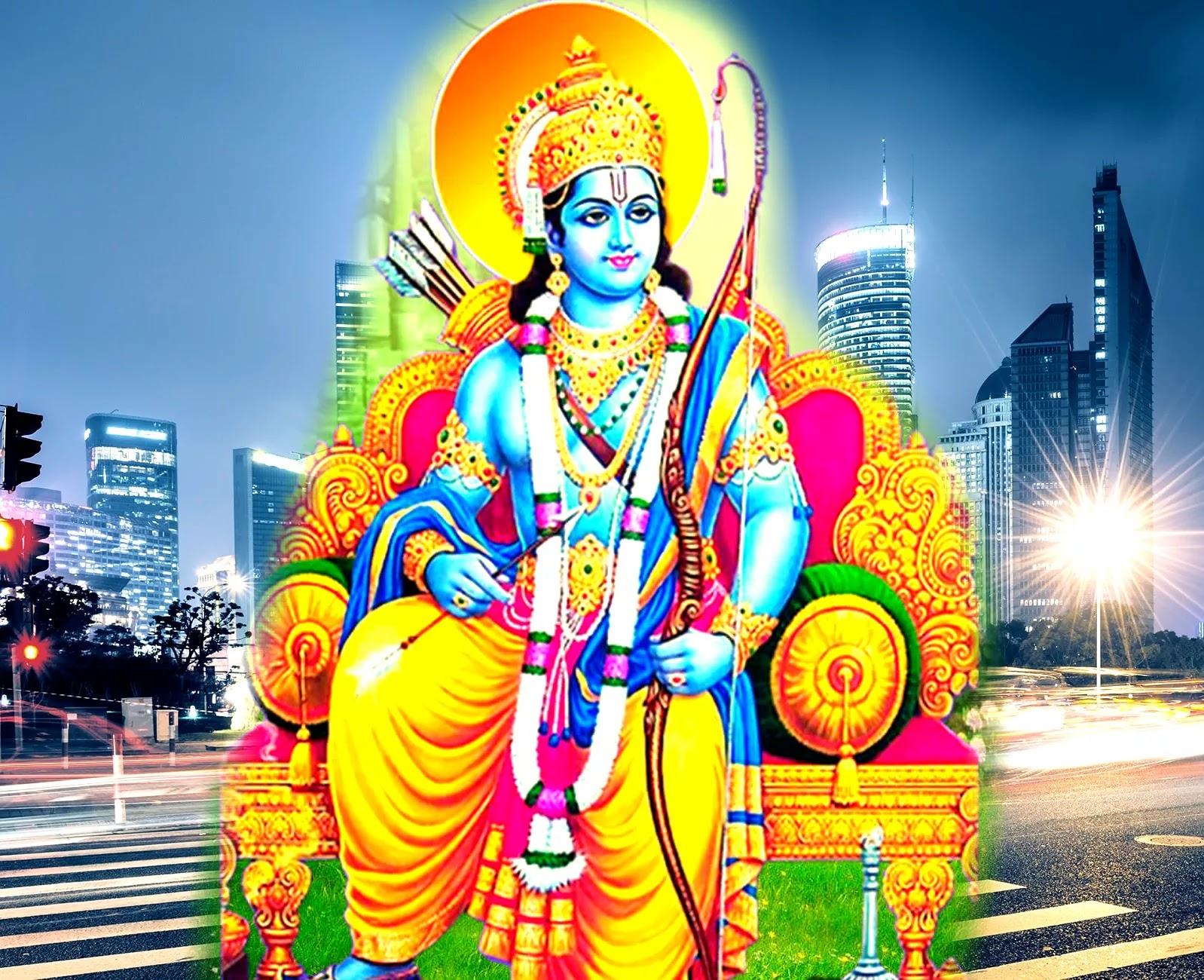 Bhagwan Ram