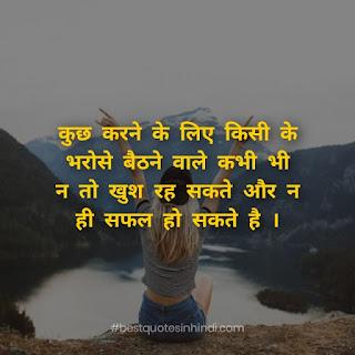 51+ Truth Of Life Quotes In Hindi   लाइफ कोट्स इन हिंदी