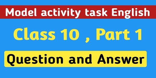 দশম শ্রেণী ইংরেজি মডেল অ্যাক্টিভিটি টাস্ক পার্ট  ১ । Model Activity Task English Class 10 Question And Answer Part 1   ।  Switch on the light