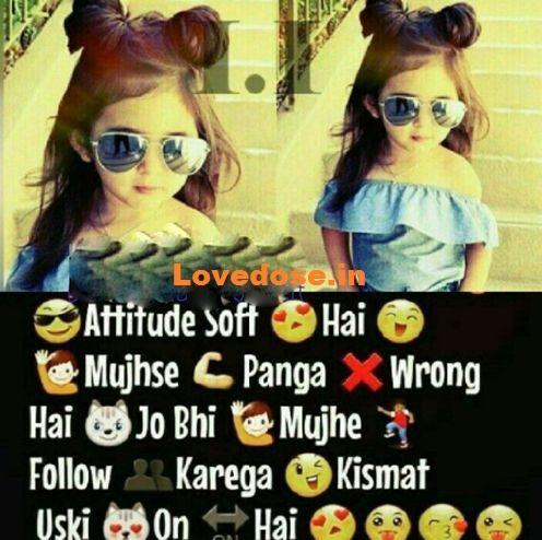 status for girlfriend