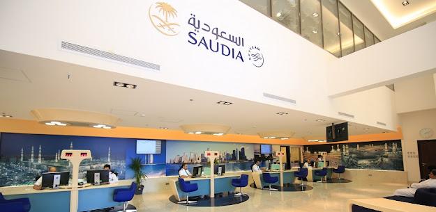 الطيران الدولي مواعيد رحلات طيران السعوديه