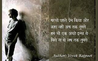 स्टेटस हिंदी शायरी ▷ Status Hindi poetry