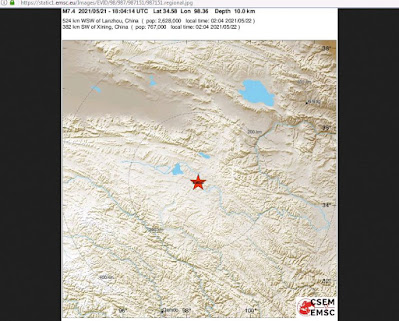 7.4-Magnitude Earthquake Hits Qinghai Province in China