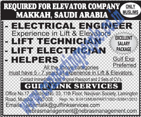Required for Elevator Company Makkah, Saudi Arabia   Job