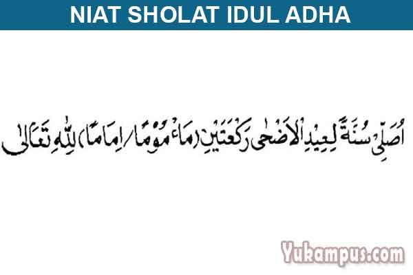 Tata Cara Sholat Ied Idul Adha - Menata Rapi