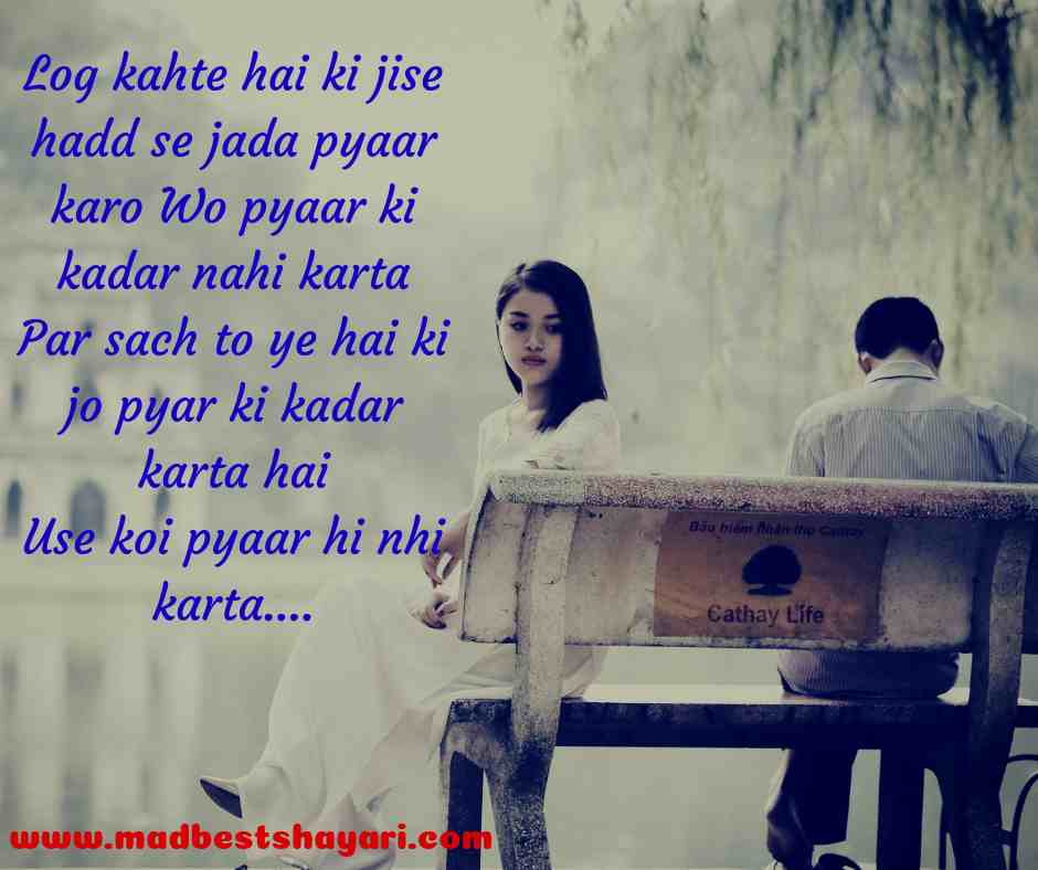 Beautiful love shayari in hindi for girlfriend, love shayari in hindi