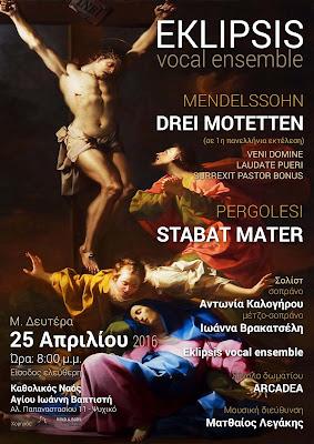 Eklipsis Easter concerts