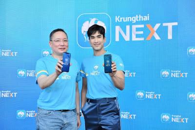 Krungthai NEXT เวอร์ชันใหม่ ใช้ชีวิตให้เก่งขึ้นในแอปเดียว รองรับธุรกรรมการเงินแบบไร้ขีดจำกัดด้วยเทคโนโลยีระดับโลกบน Cloud Native แบงก์แรกของประเทศไทย