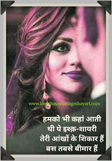 Sad love shayari with images.