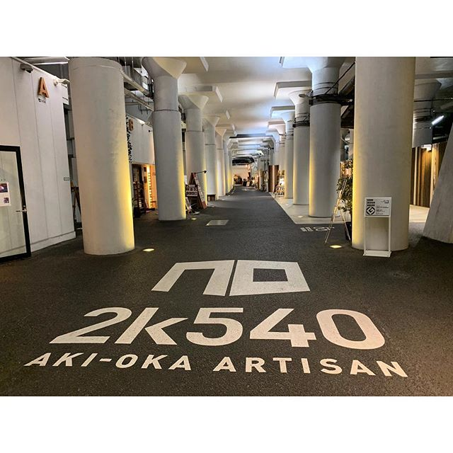 Aki-oka artisan shop in akihabara with big tenements and painting of its name on the floor