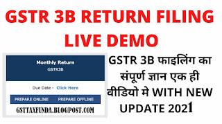 Online GSTR3B Return File Kaise Kare