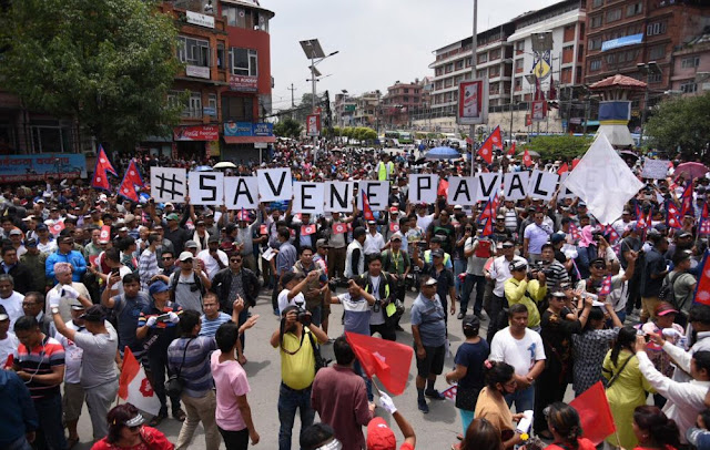 Huge Protest against the Guthi Bill in Kathmandu