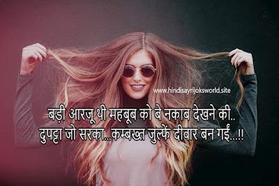 shayari dil se hindi mei