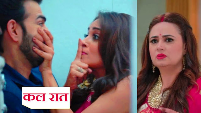 WOW! Veena adds new spice in Rohit and Sonakshi's love story in Kahan Hum Kahan Tum