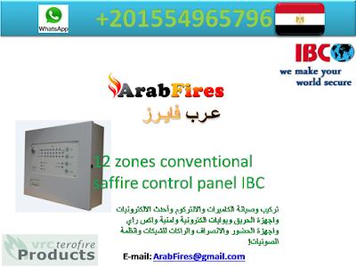 12 zones conventional saffire control panel IBC
