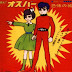 (Tatakae! Osper (1965