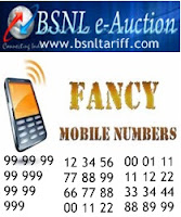 Choose Your own BSNL Mobile Number online free through BSNL CYMN official service portal