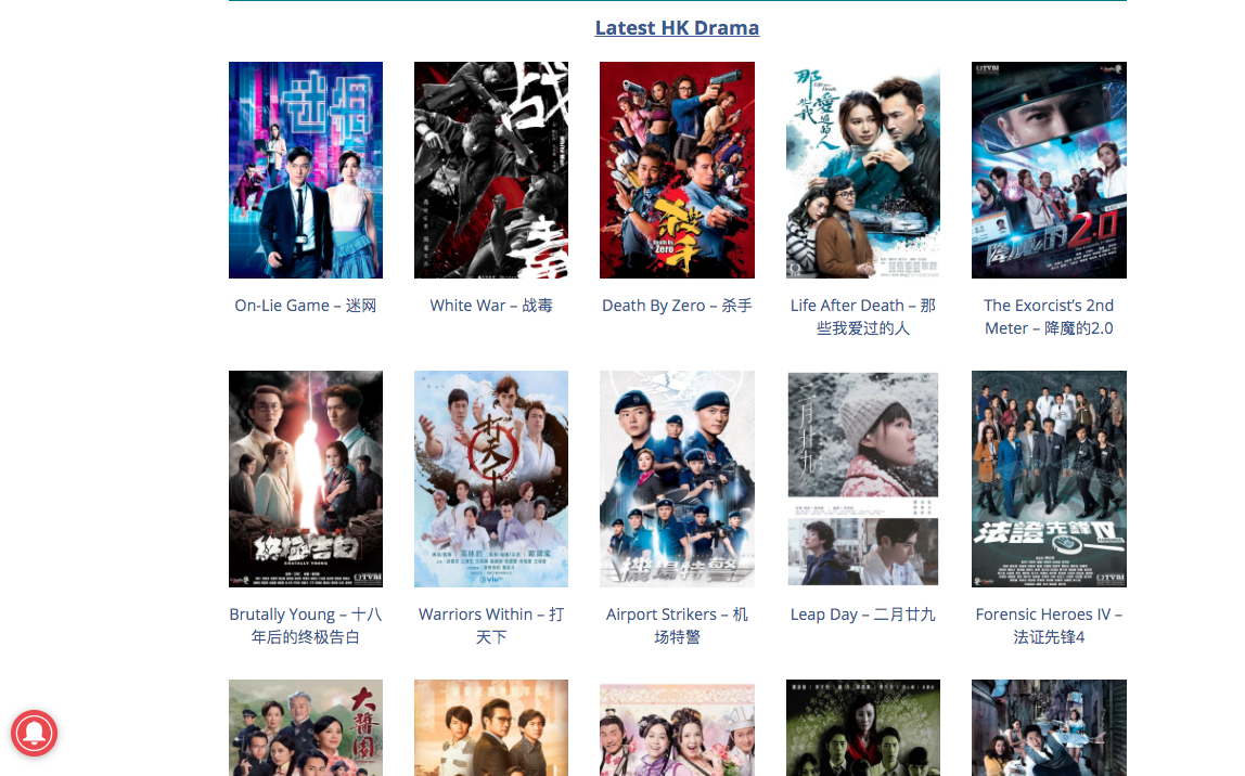 HK TV Drama