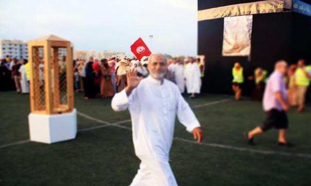 موسم الحج تونس
