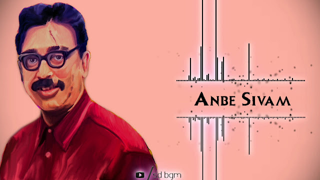 Kamal Feeling BGM Ringtone Download | Anbe sivam BGM Mp3