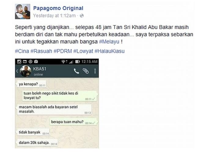 victor gunalan facebook