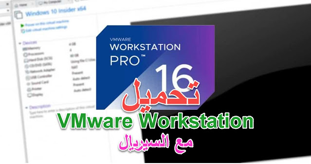 vmware workstation تحميل مجاني vmware workstation تحميل vmware workstation 12 تحميل vmware workstation 15 تحميل vmware workstation تحميل برابط مباشر vmware workstation تحميل برنامج vmware workstation تحميل مع الكراك vmware workstation 11 تحميل vmware workstation 10 تحميل vmware workstation 8 تحميل برنامج