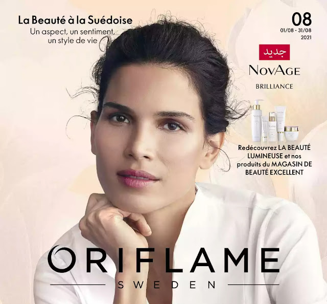 catalogue oriflame maroc aout 2021