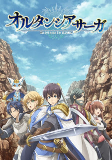 Hortensia Saga (TV) (2021)