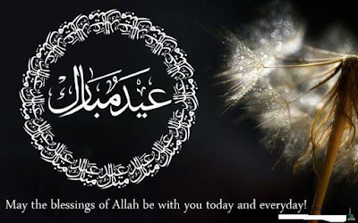 eid mubarak beautiful wish cards, message and blessing quotes 28