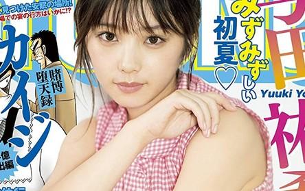 nogizaka46 rapsodi jkt48