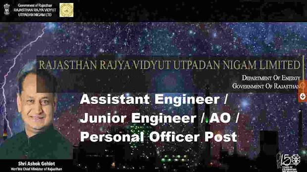 Rajasthan Rajya Vidyut Prasaran Nigam Ltd RVUNL job