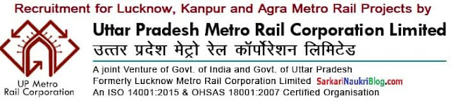 Recruitment by UP Metro Rail Corporation
