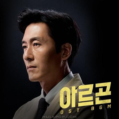 Various Artists – Argon OST – BGM