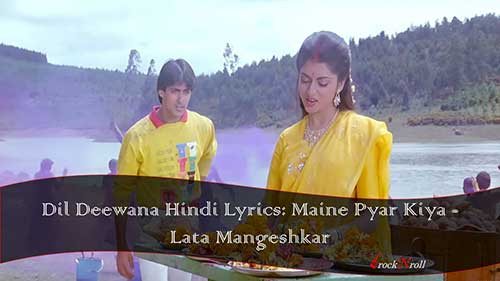 Dil-Deewana-Hindi-Lyrics-Maine-Pyar-Kiya