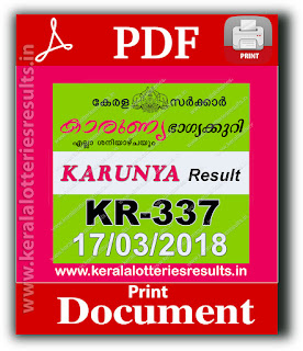 "keralalotteriesresults.in, ""kerala lottery result 17 3 2018 karunya kr 337"", 17 march 2018 result karunya kr.337 today, kerala lottery result 17.3.2018, kerala lottery result 17-03-2018, karunya lottery kr 337 results 17-03-2018, karunya lottery kr 337, live karunya lottery kr-337, karunya lottery, kerala lottery today result karunya, karunya lottery (kr-337) 17/03/2018, kr337, 17.3.2018, kr 337, 17.3.18, karunya lottery kr337, karunya lottery 17.3.2018, kerala lottery 17.3.2018, kerala lottery result 17-3-2018, kerala lottery result 17-03-2018, kerala lottery result karunya, karunya lottery result today, karunya lottery kr337, 17-3-2018-kr-337-karunya-lottery-result-today-kerala-lottery-results, keralagovernment, result, gov.in, picture, image, images, pics, pictures kerala lottery, kl result, yesterday lottery results, lotteries results, keralalotteries, kerala lottery, keralalotteryresult, kerala lottery result, kerala lottery result live, kerala lottery today, kerala lottery result today, kerala lottery results today, today kerala lottery result, karunya lottery results, kerala lottery result today karunya, karunya lottery result, kerala lottery result karunya today, kerala lottery karunya today result, karunya kerala lottery result, today karunya lottery result, karunya lottery today result, karunya lottery results today, today kerala lottery result karunya, kerala lottery results today karunya, karunya lottery today, today lottery result karunya, karunya lottery result today, kerala lottery result live, kerala lottery bumper result, kerala lottery result yesterday, kerala lottery result today, kerala online lottery results, kerala lottery draw, kerala lottery results, kerala state lottery today, kerala lottare, kerala lottery result, lottery today, kerala lottery today draw result"