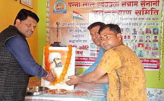 छत्रपति शिवाजी महाराज की मनाई गई जयंती  | #NayaSaberaNetwork
