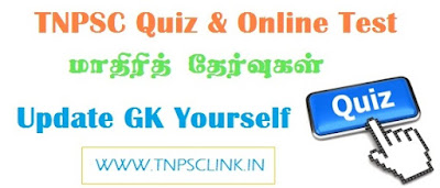 TNPSC Current Affairs Quiz Today 10.12.2017 (Test No. 194, November 2017)