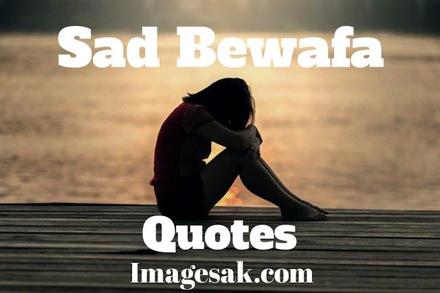 Sad Bewafa Quotes