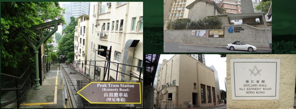 . 2010 - 2012 恩膏引擎全力開動!!: 【觀光導覽】全香港的共同信息景點-港島篇