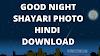 Best Good Night Shayari Photos Hindi,Odia,Bengoli,Marathi Free Download