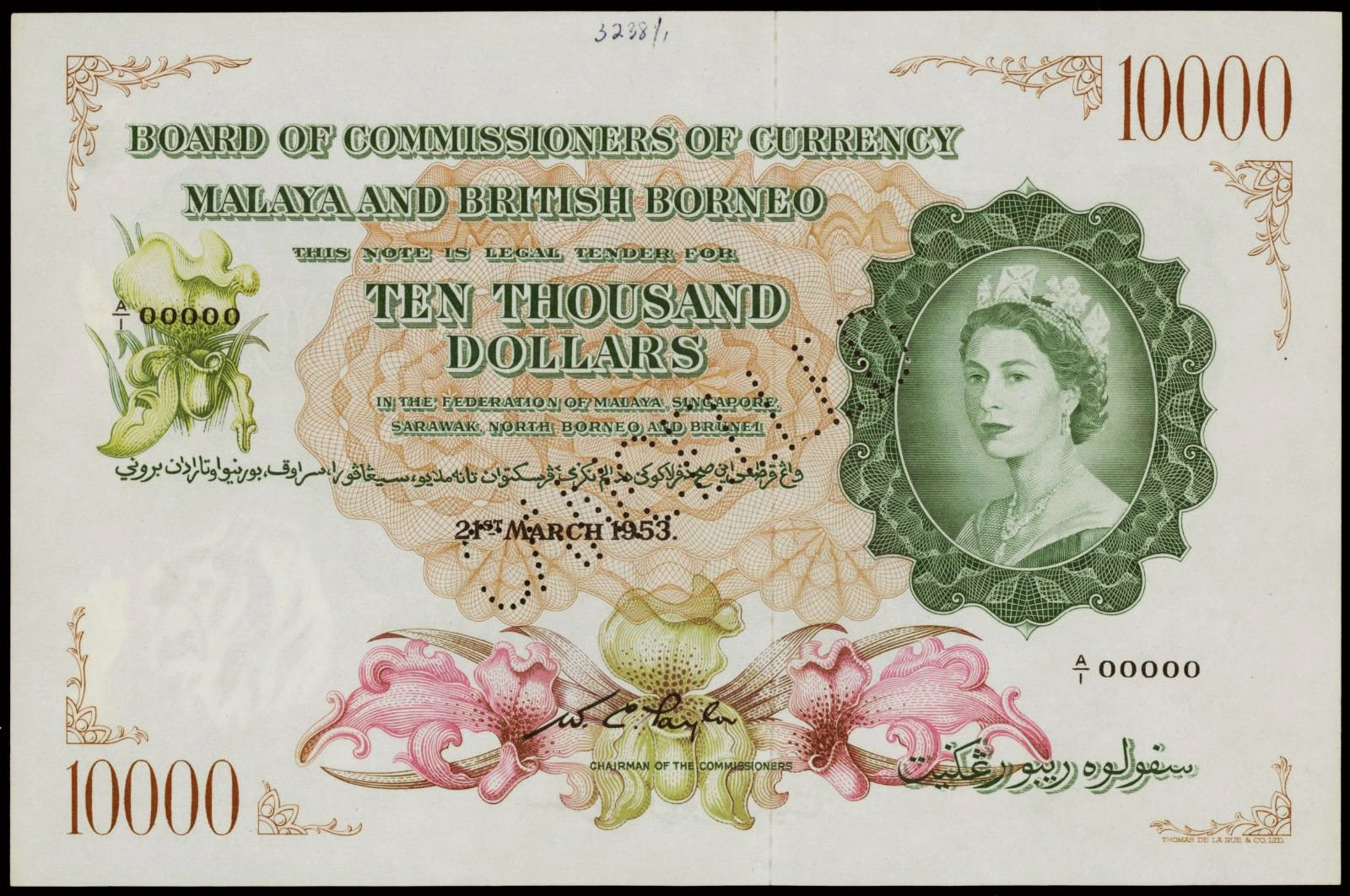 Malaya & British Borneo banknotes Ten Thousand Dollar Note 1953 Queen Elizabeth II