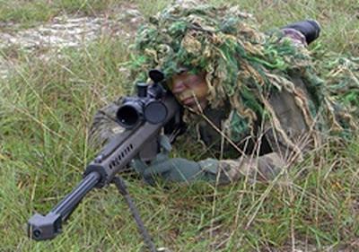 http://1.bp.blogspot.com/-Qsf9Whfvs3c/Te27-S60axI/AAAAAAAAAIU/qxOK64fpXCM/s1600/50+Cal+Sniper+Rifle+%25284%2529.jpg