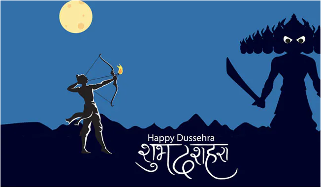 Happy Dussehra 2020 Wishes in Hindi