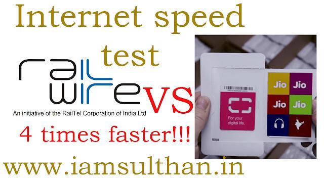 Indian Railways vs Reliance Jio 4G Internet Speed test – Shocking result