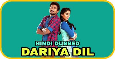Dariya Dil Hindi Dubbed Movie