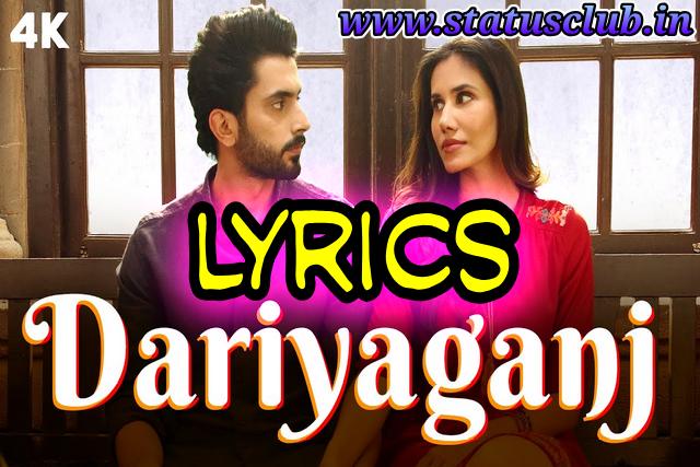 Dariyaganj Song Lyrics in Hindi | Jai Mummy Di Song Lyrics.