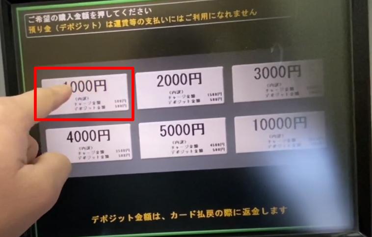 cách làm thẻ SUICA để đi tàu ở Nhật Bản