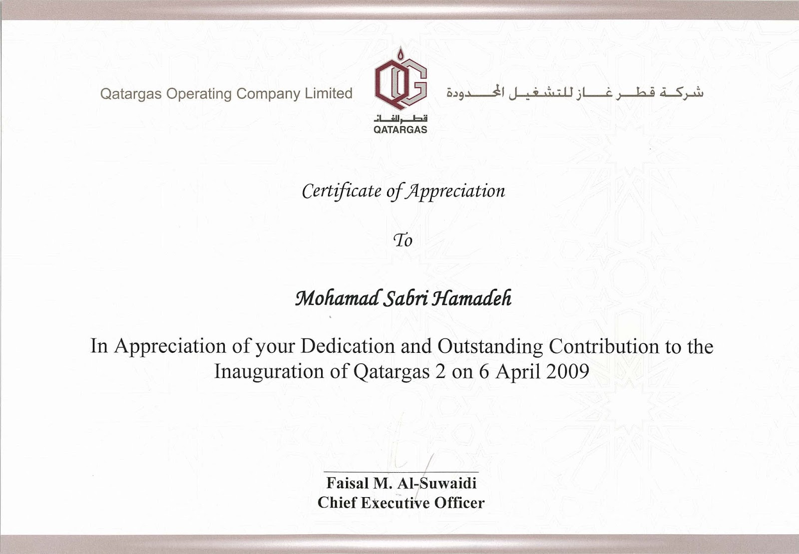 mohamad sabri hamadeh appreciation certificate for outstanding