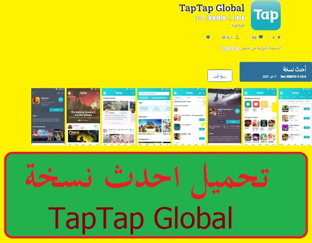 """""""taptap global"""" """"taptap global pubg kr"""" """"taptap global ios"""" """"taptap global english"""" """"taptap global version"""" """"taptap global pubg"""" """"taptap global apkpure"""" """"taptap global apk free download"""" """"taptap global 2.4.3"""" """"taptap global apk"""" """"taptap global apk download latest version"""" """"taptap global apk ios"""" """"taptap global app download"""" """"taptap global apk apkpure"""" """"download taptap global apkpure"""" """"global tap brewhouse"""" """"tap booster global apk"""" """"global tap bottle filler"""" """"baixar taptap global"""" """"taptap global codm"""" """"taptap global com"""" """"tap global card"""" """"tap global crypto"""" """"uptodown tap tap global"""" """"com.taptap.global_2.4.8-rel"""" """"com.taptap.global 2.4.6"""" """"com.taptap.global _1.0.5.apk"""" """"taptap global download"""" """"taptap global download ios"""" """"taptap global apk download for ios"""" """"global tap drinking fountain"""" """"tap doan global"""" """"taptap global for ios"""" """"taptap global free download"""" """"taptap global for pc"""" """"download taptap global for ios"""" """"tap global fund"""" """"tap global fees"""" """"global tap fest"""" """"taptap global genshin impact"""" """"tap global group"""" """"tap global gibraltar"""" """"tap global gfsc"""" """"global tap gt1100"""" """"tai game global"""" """"global tap house st charles il"""" """"global tap house st louis"""" """"taptap global ios download"""" """"taptap global iphone"""" """"tap global ios"""" """"tap io global"""" """"taptap.io global"""" """"taptap pubg global ios"""" """"taptap global latest version"""" """"taptap global login"""" """"tap global limited"""" """"taptap global apk latest version download"""" """"tap global limited gibraltar"""""""