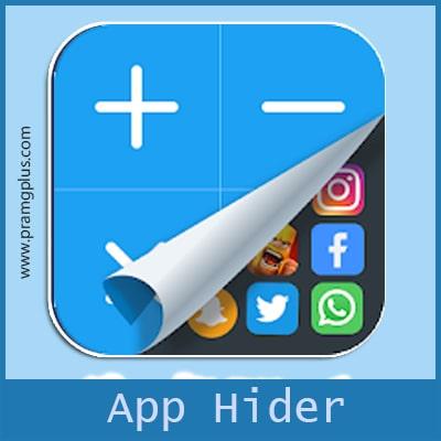 تحميل برنامج اخفاء التطبيقات